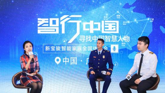 """中国""""制""""造到中国""""智""""造,新宝骏成为中国智能名片"""