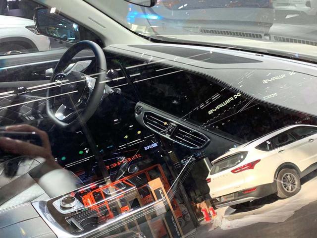 广州车展探营:提供5/6/7座车型 捷途X95中型SUV