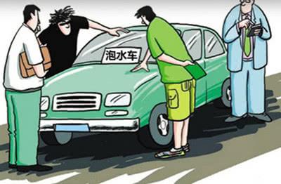 车子泡水了怎么办?如何降低损失?