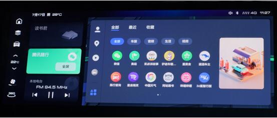 2021款哈弗F7/F7x将亮相成都车展 哈弗新一代智能网联系统实力非凡