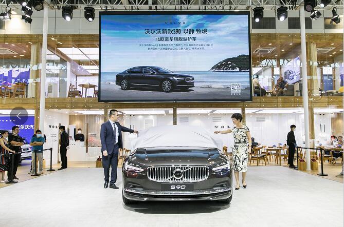 北欧豪华旗舰型轿车沃尔沃新款S90 在济南齐鲁国际车展焕新上市