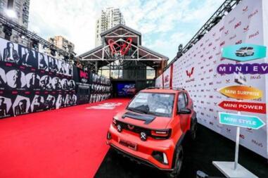 五菱秀场,当红不让!宏光MINIEV燃爆2020IMC上海国际模特大赛T台